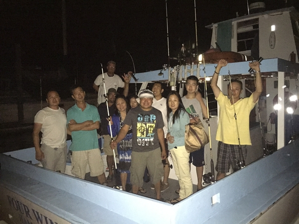 chesapeak bay group fishing